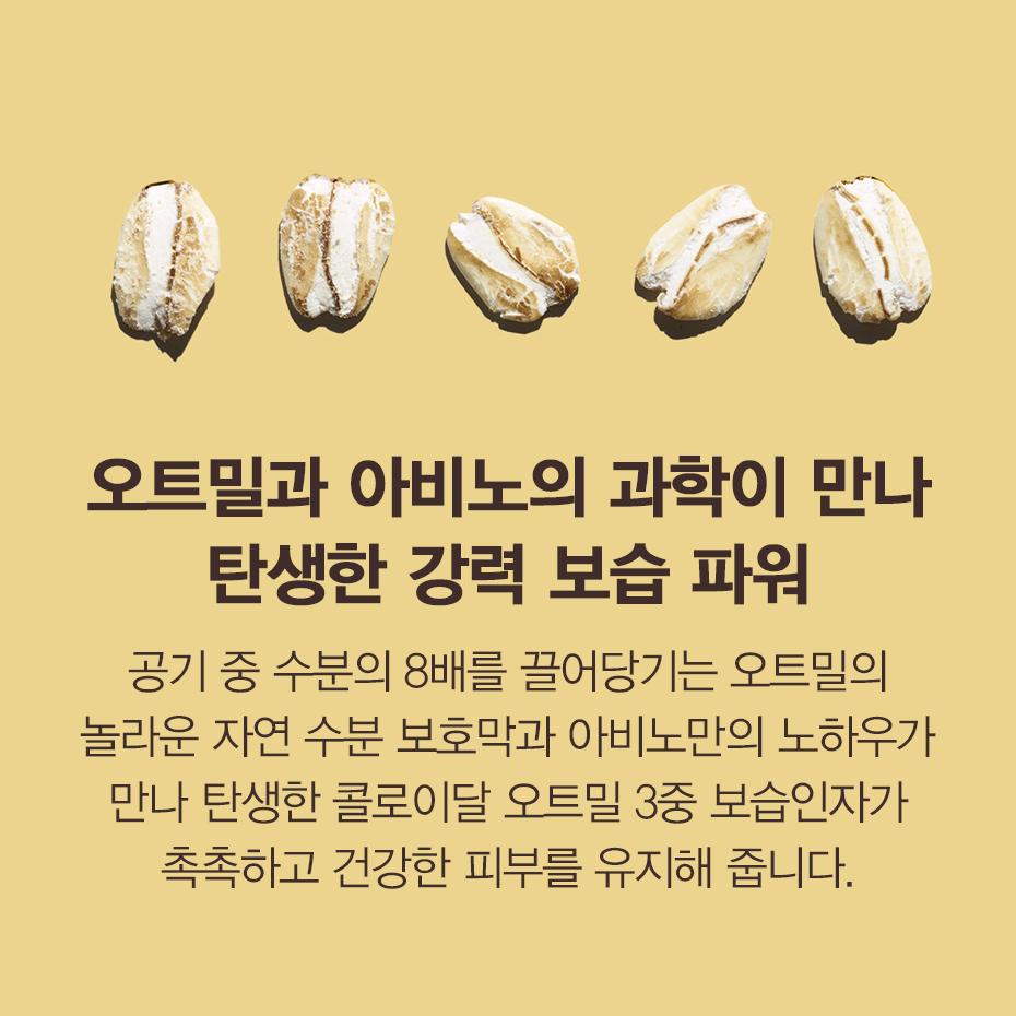 oat-story-banner-mobile.jpg